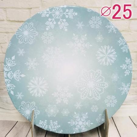 Gruby, sztywny podkład pod tort, ciasto okrągły - Płatki Śniegu, Snowflakes - średnica: 25 cm, grubość: 1 cm - Podkłady Cukiernicze Julita